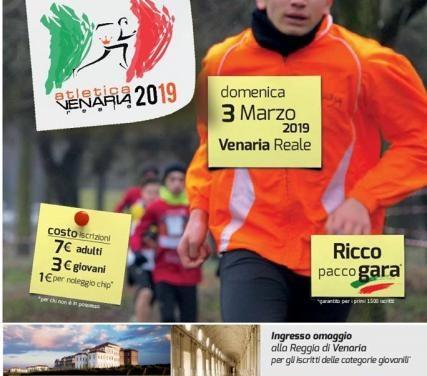 L'Atletica Venaria pronta per i 'nazionali' di corsa campestre